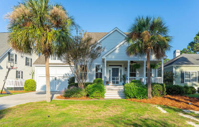 Beaufort Single Family Home For Sale: 62 National Boulevard