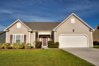 Bluffton Single Family Home For Sale: 80 Station Loop