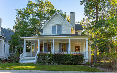 Beaufort Single Family Home For Sale: 69 North Eastover