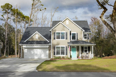 Beaufort County Single Family Home For Sale: 4 Mockingbird Drive