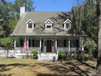 Beaufort Single Family Home For Sale: 12 Francis Marion Circle