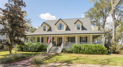 St. Helena Island Single Family Home For Sale: 107 Fort Fremont Road