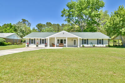 Beaufort County Single Family Home Under Contract - Take Backup: 2211 Salem Drive E