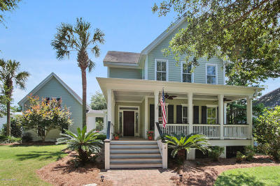 Beaufort Single Family Home Under Contract - Take Backup: 4 Waterbird Drive