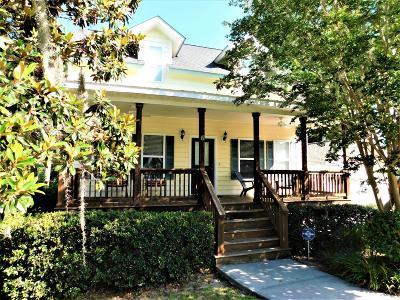 Beaufort County Single Family Home Under Contract - Take Backup: 6 White Pond Boulevard