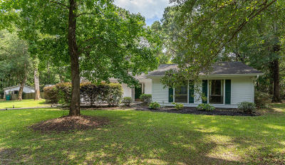Beaufort County Single Family Home Under Contract - Take Backup: 7 Sea Gull Drive
