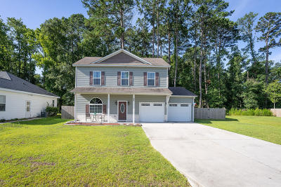 Beaufort County Single Family Home Under Contract - Take Backup: 49 Wintergreen Drive