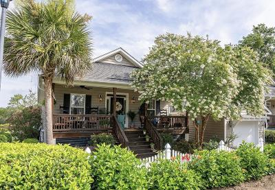 Beaufort County Single Family Home For Sale: 10 White Pond Boulevard