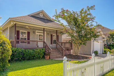 Beaufort SC Single Family Home For Sale: $252,000