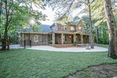 Conway Single Family Home Active Under Contract: 140 Manchester Ranch Pl.