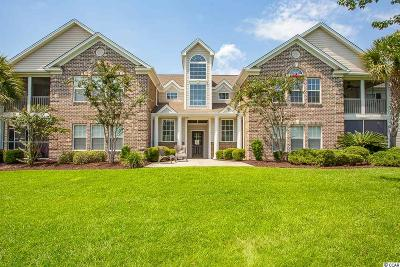 Murrells Inlet Condo/Townhouse For Sale: 4679 Fringetree Dr. #E
