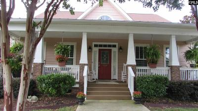 Lexington Single Family Home For Sale: 104 Garden Gate #39 & 39A
