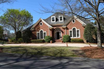 Lexington County, Richland County Single Family Home For Sale: 1401 Belmont