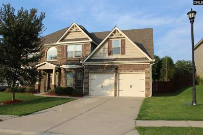 West Columbia Single Family Home For Sale: 117 Vista View
