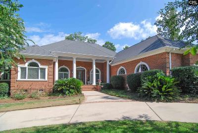 Lexington County, Richland County Single Family Home For Sale: 1 Regatta