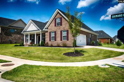 Lexington Single Family Home For Sale: 200 Shimano