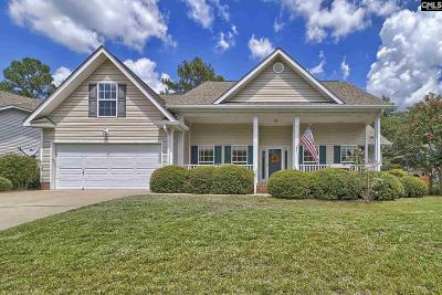 Lexington Single Family Home For Sale: 129 Cottingham
