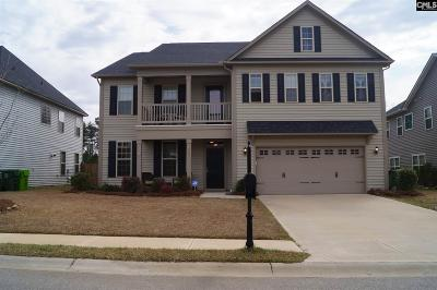 Chapin Single Family Home For Sale: 947 Stradley