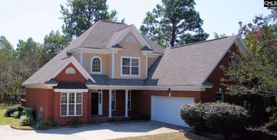 Lexington County, Richland County Single Family Home For Sale: 225 Mallet Hill