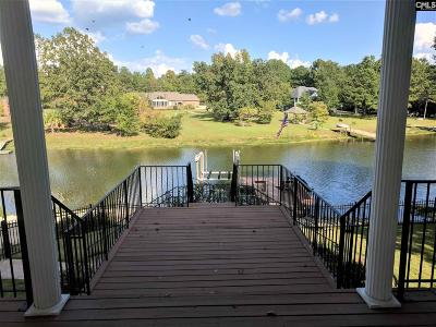 Richland County Single Family Home For Sale: 503 Hiller