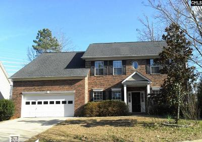 Irmo Single Family Home For Sale: 1144 Millplace #Lot 188