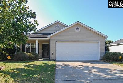 Cayce, Springdale, West Columbia Single Family Home For Sale: 193 Arthurdale