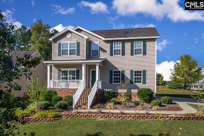 Irmo Single Family Home For Sale: 125 Hope Trace #PH1 Lot