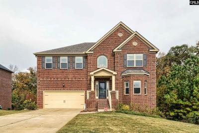 Chapin Single Family Home For Sale: 841 Village Well