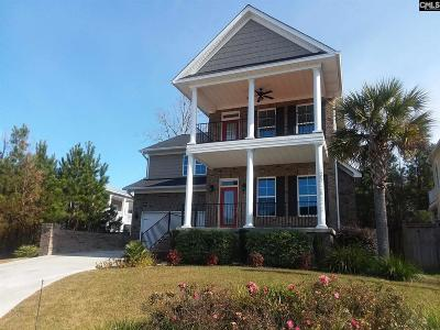 Lexington Single Family Home For Sale: 232 Harbor Vista