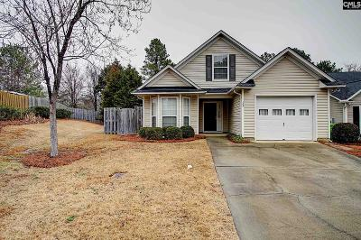 Irmo Patio For Sale: 105 Ivy Garden