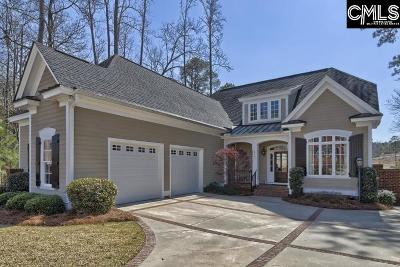 Richland County Single Family Home For Sale: 620 Beaver Park