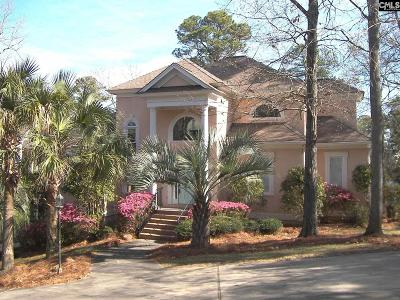 Chapin Single Family Home For Sale: 308 Edgewood