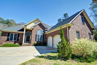 Single Family Home For Sale: 117 Trillium