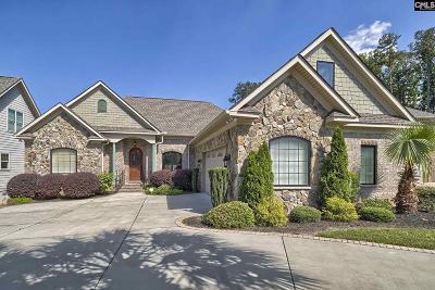 Lexington County Single Family Home For Sale: 125 Eastshore