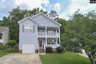 Lexington Single Family Home For Sale: 109 Yoshino