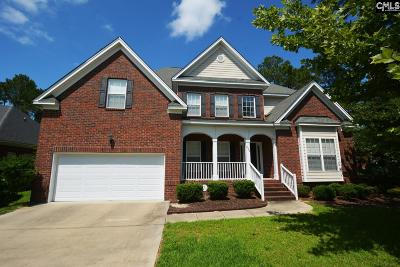 Lexington County, Richland County Single Family Home For Sale: 639 Crestmont
