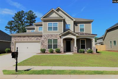 Irmo Single Family Home For Sale: 425 Coral Rose