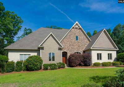 Lexington County Single Family Home For Sale: 205 Sterling Lake