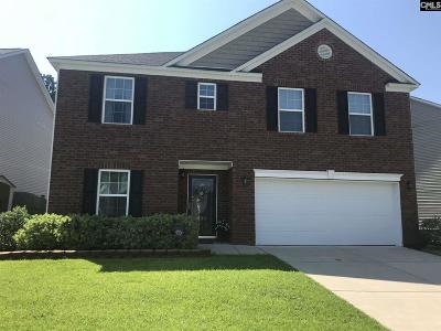 Lexington County Single Family Home For Sale: 125 Palm