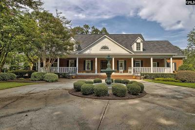 Irmo Single Family Home For Sale: 1244 Steeple Ridge