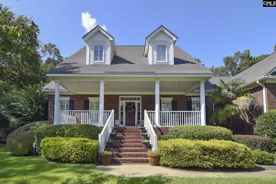 Irmo Single Family Home For Sale: 107 Cedar View