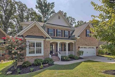 Lexington Single Family Home For Sale: 322 Clubside