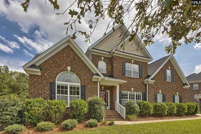 Lexington County Single Family Home For Sale: 204 Scarlet Oak