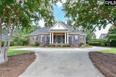 Richland County Single Family Home For Sale: 35 Avian