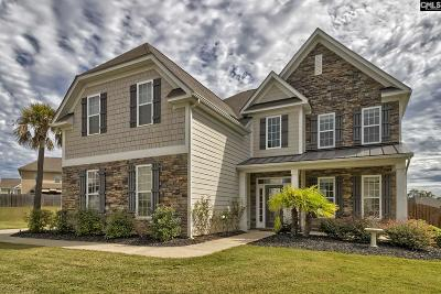 Irmo Single Family Home For Sale: 17 Rainbows End