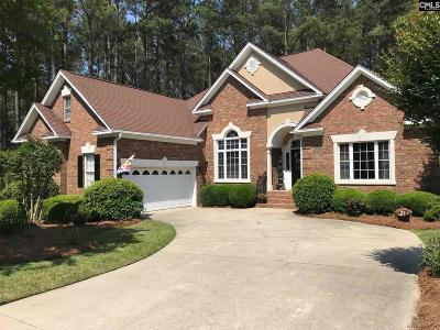 Batesburg, Leesville Single Family Home For Sale: 152 Harbour Watch