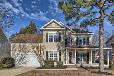 Columbia Single Family Home For Sale: 216 Clearmeadow