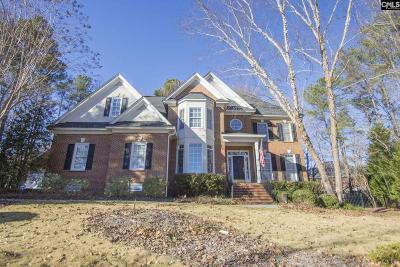 Irmo Single Family Home For Sale: 5 Treyburn