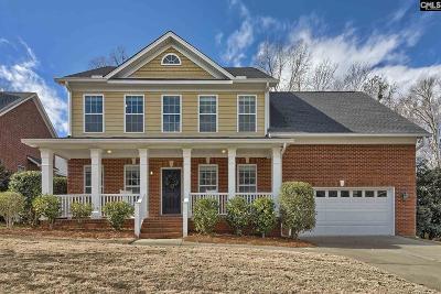 Lexington Single Family Home For Sale: 113 Shoal