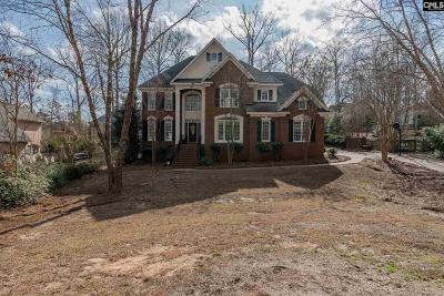 Lexington Single Family Home For Sale: 188 Secret Cove